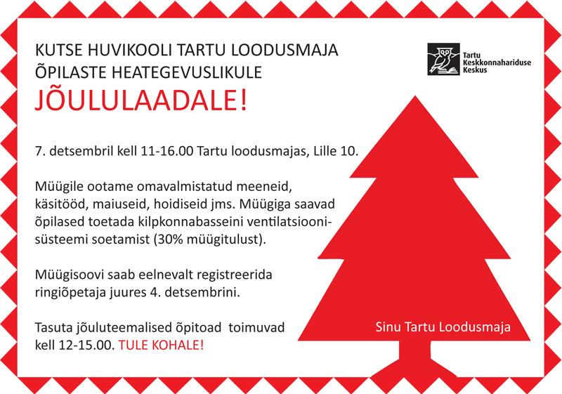 2013_joululaat_kutse.ai